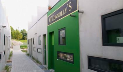 Най-малкият бар в света