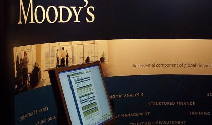 Moody's предупреди за нова серия понижения на рейтинги