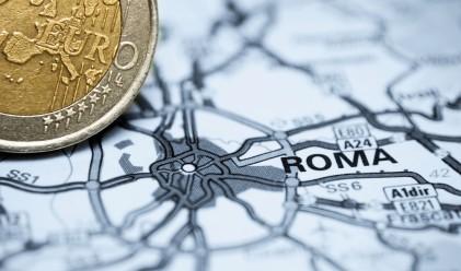 Италианците купуват държавен дълг през интернет