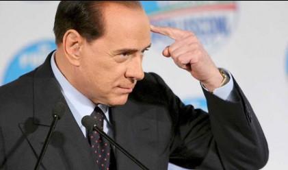 Берлускони представи впечатляваща данъчна декларация