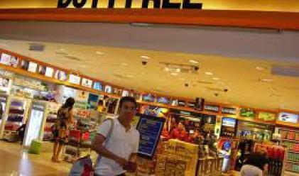 Хърсев: Затварянето на безмитните магазини беше грешка