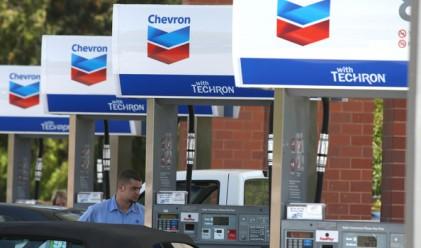 Бразилия забрани на служители на Chevron да напуска страната