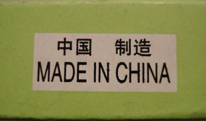 5 примера за това колко добри фалшификатори са китайците