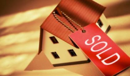 Покупка на имот или покупка на акции?