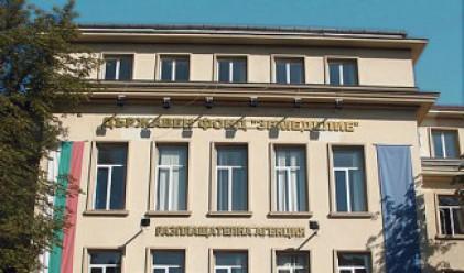 """Удължава се срокът за погасяване на заема от ББР за ДФ """"Земеделие"""""""