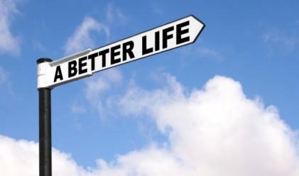 Две трети от хората по света искат по-добър живот