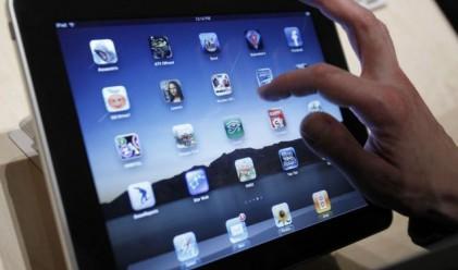 66 милиона iPad ще бъдат продадени през 2012 г.