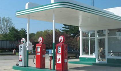 Най-рано след 3 месеца ще има решение за картела на пазара на горива