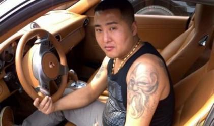 Снимки от телефона на китайски гангстер