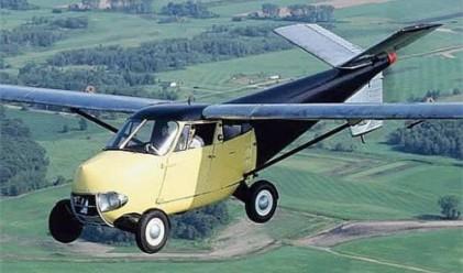 Рядък летящ автомобил се продава за 1.3 млн. долара