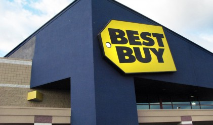 Най-етичните вериги магазини