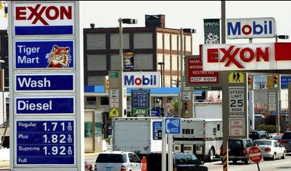 Bloomberg: България преговаря с ExxonMobil за проучване в спорен блок