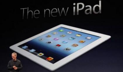 Новият iPad вече и у нас
