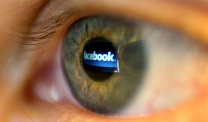 Facebook пусна нов метод за следене на популярни теми или групи хора