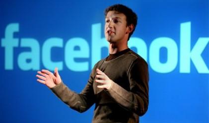 Facebook иска 700 000 долара на ден за реклама на logout страницата