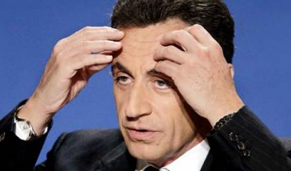 Саркози със състояние от 2.7 милиона евро