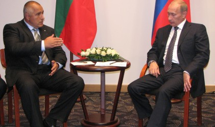 Борисов вече е информирал Путин за бъдещето на  АЕЦ Белене
