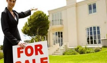 Закон ще регулира дейността на брокерите на имоти