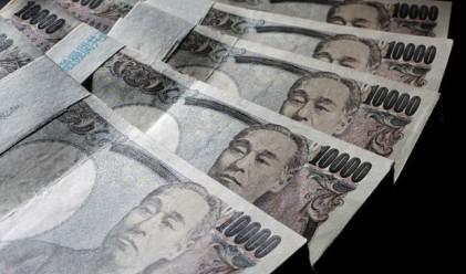 Несигурността на световните финансови пазари отново се връща