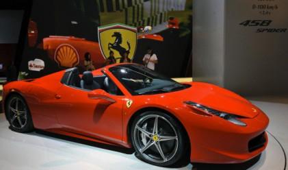 Синът на кувейтски бизнесмен заспива само в неговото Ferrari