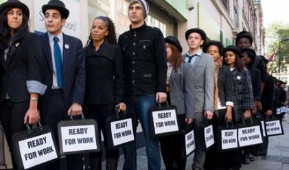 Държавата ще помага на младите да си търсят работа