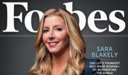 Как тази жена превърна 5 000 долара в 1 милиард?