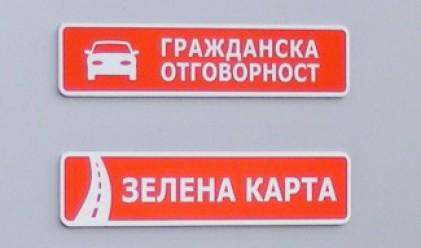 Коли с български номера и без ГО виновни за 673 катастрофи в чужбина