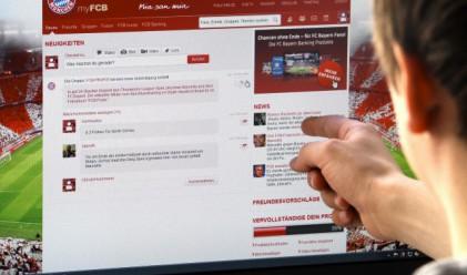 Два вируса крадат профили във Facebook