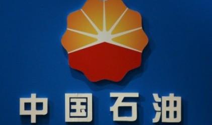 PetroChina стана лидер по добив на нефт