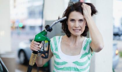 """На """"Даунинг стрийт"""" закъсват за гориво"""