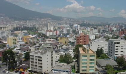 Едва 17% от населението съсредоточено в най-урбанизираните региони
