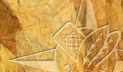 Булгартабак: Лошите финансови резултати налагат рестриктивна политика