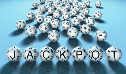 Джакпотът на щатската лотария Мега Милиънс падна