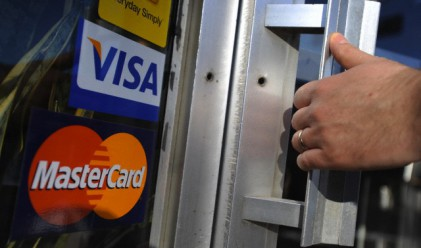 Кражба на лични данни на притежатели на MasterCard и Visa