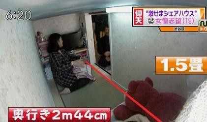 Ужасяващите кутийки, в които японци са принудени да живеят