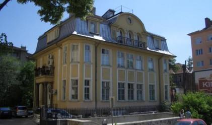 Най-скъпата къща в София се продава за 7 млн. евро (снимки)
