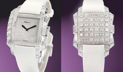 10-те най-скъпи часовници на Chopard