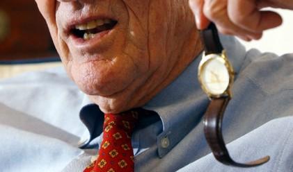Какви часовници носят шефовете от Уолстрийт