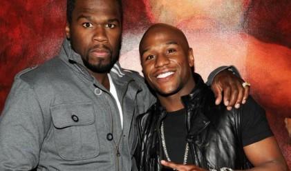 50 Cent залага 1.6 млн. долара за Флойд Мейуедър в мача с Пакяо