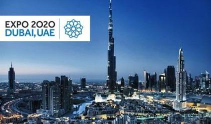В ОАЕ ще създават по 4 нови милионери на ден до 2020 г.