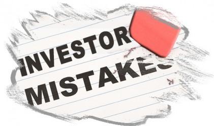 Три от основните грешки на инвеститорите