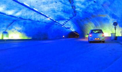 Пътуване през най-дългия тунел в света