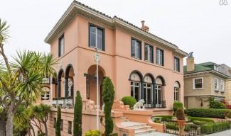 Това е най-скъпият имот под наем в Сан Франциско