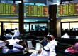 Най-впечатляващите фондови борси в света