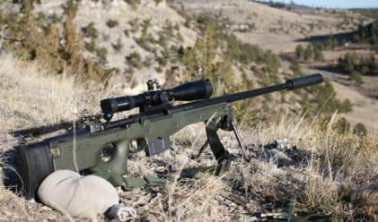Най-далечните успешни изстрели на снайперисти