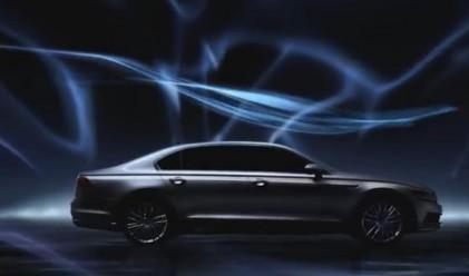 Новият VW Phideon е луксозен седан, който не можете да си купите