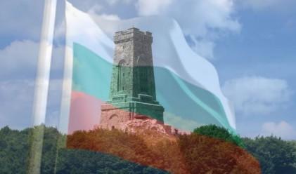 3 март – Денят на Освобождението на България