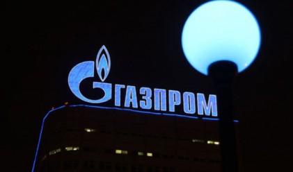 Газпром взе рекорден заем от Bank of China