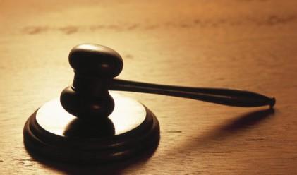 Осъдиха на смърт милиардер в Иран