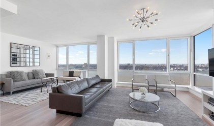 Този апартамент се продава за 85 млн. долара + бонуси